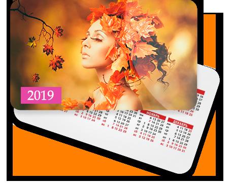 Акция на календари 2019 год